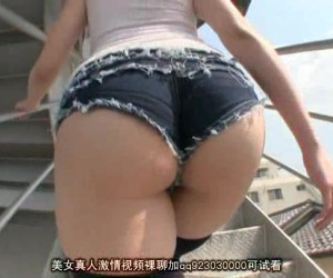 Suzuhara Emiri Big Tits and a Huge Ass Walking in Tight Shorts